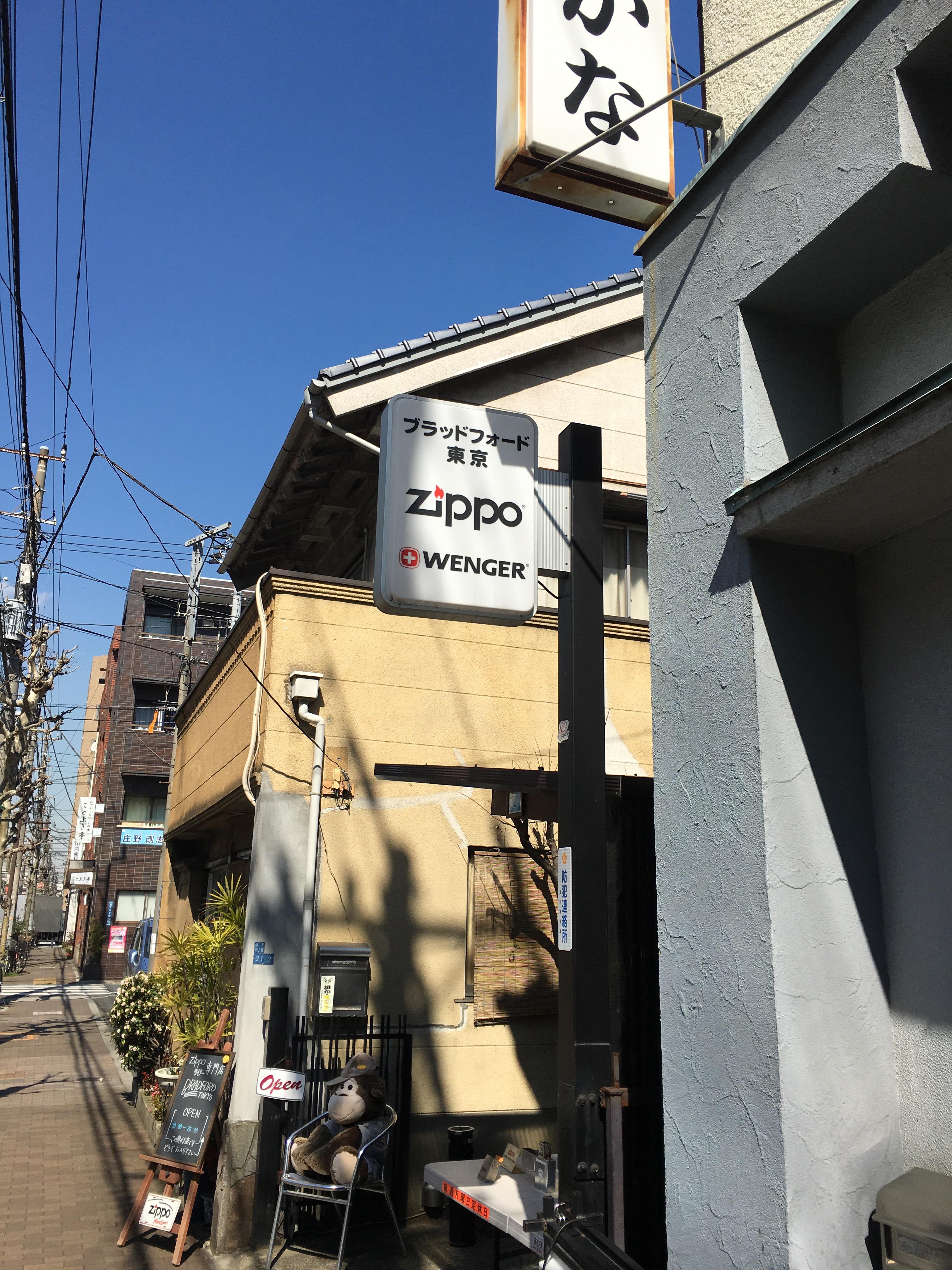 img 0812 【Zippoライター専門店】コレクターも唸る!江東区森下の隠れ家的お店